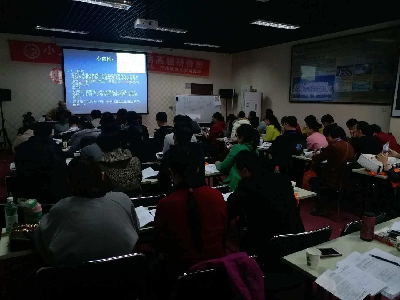 长沙高学践老师小儿推拿培训班