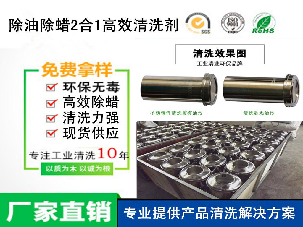 深圳市強瑞科技有限公司
