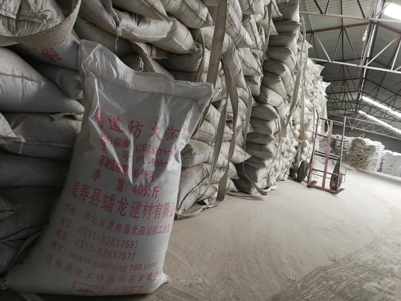 西宁钢结构防火涂料厂家