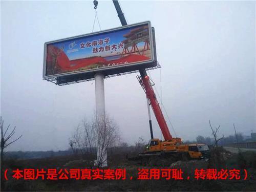 泸州广告塔制作公司
