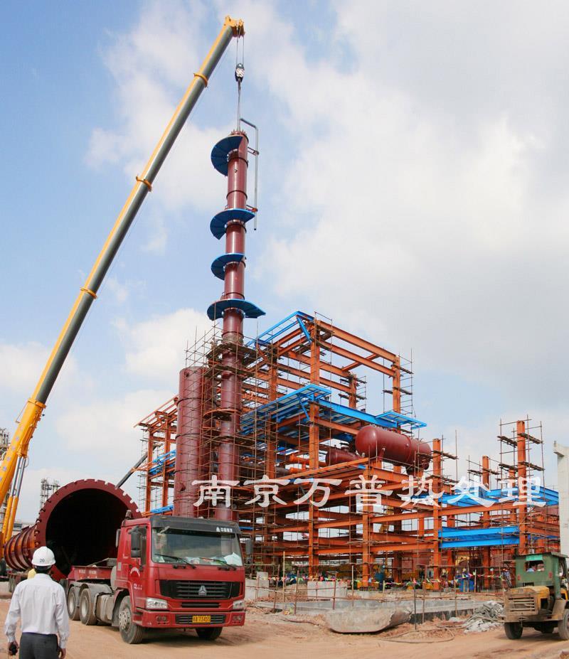 丙烯塔塔器热处理工程