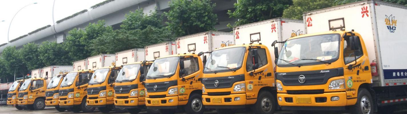 上海徐汇市内搬厂网点