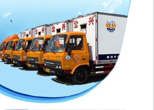 上海嘉定区市内搬家公司