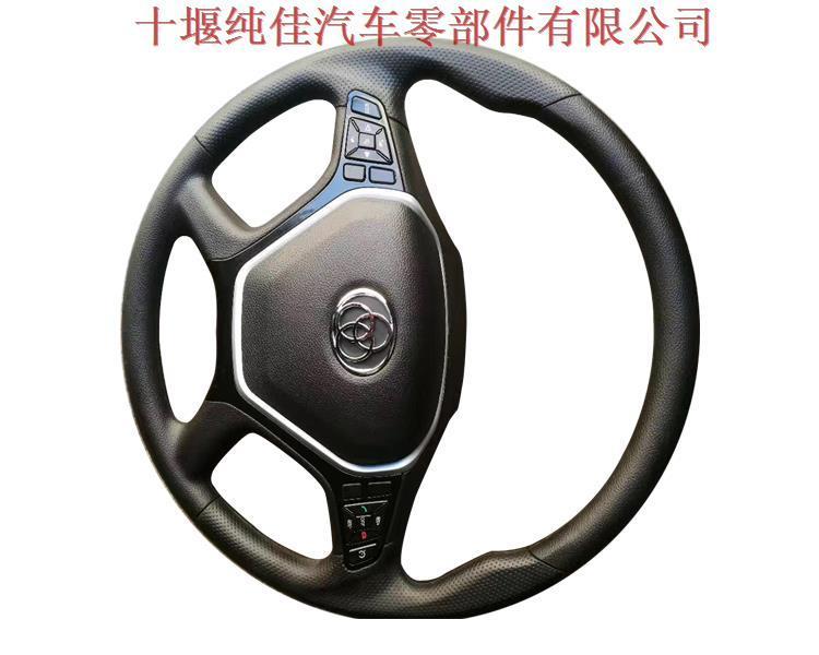 创客驾驶室方向盘供应商