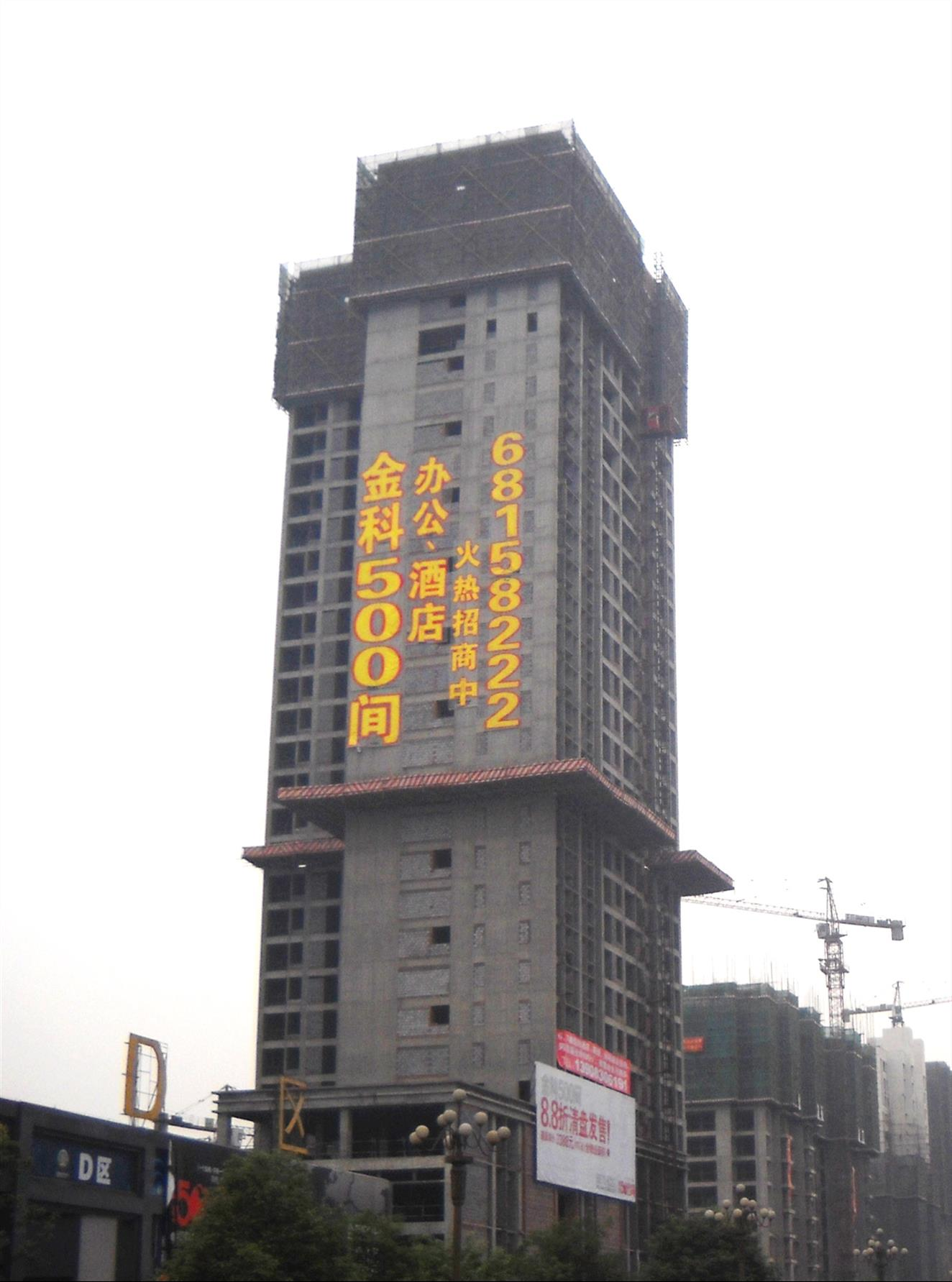 楚雄楼体网灯字厂