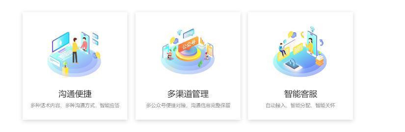 阜阳网络自动外呼系统公司