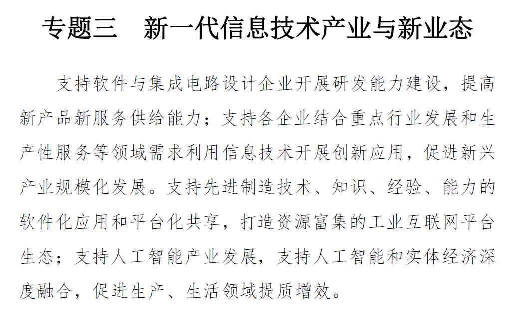 南京品牌型科技项目申报