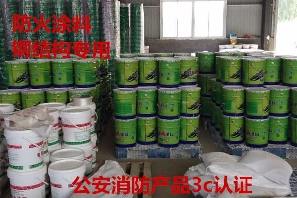 柳州防火涂料施工