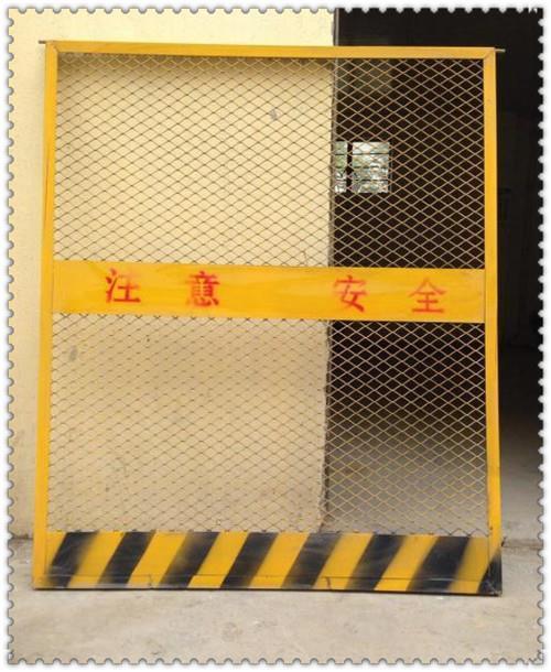 临沂基坑护栏规格
