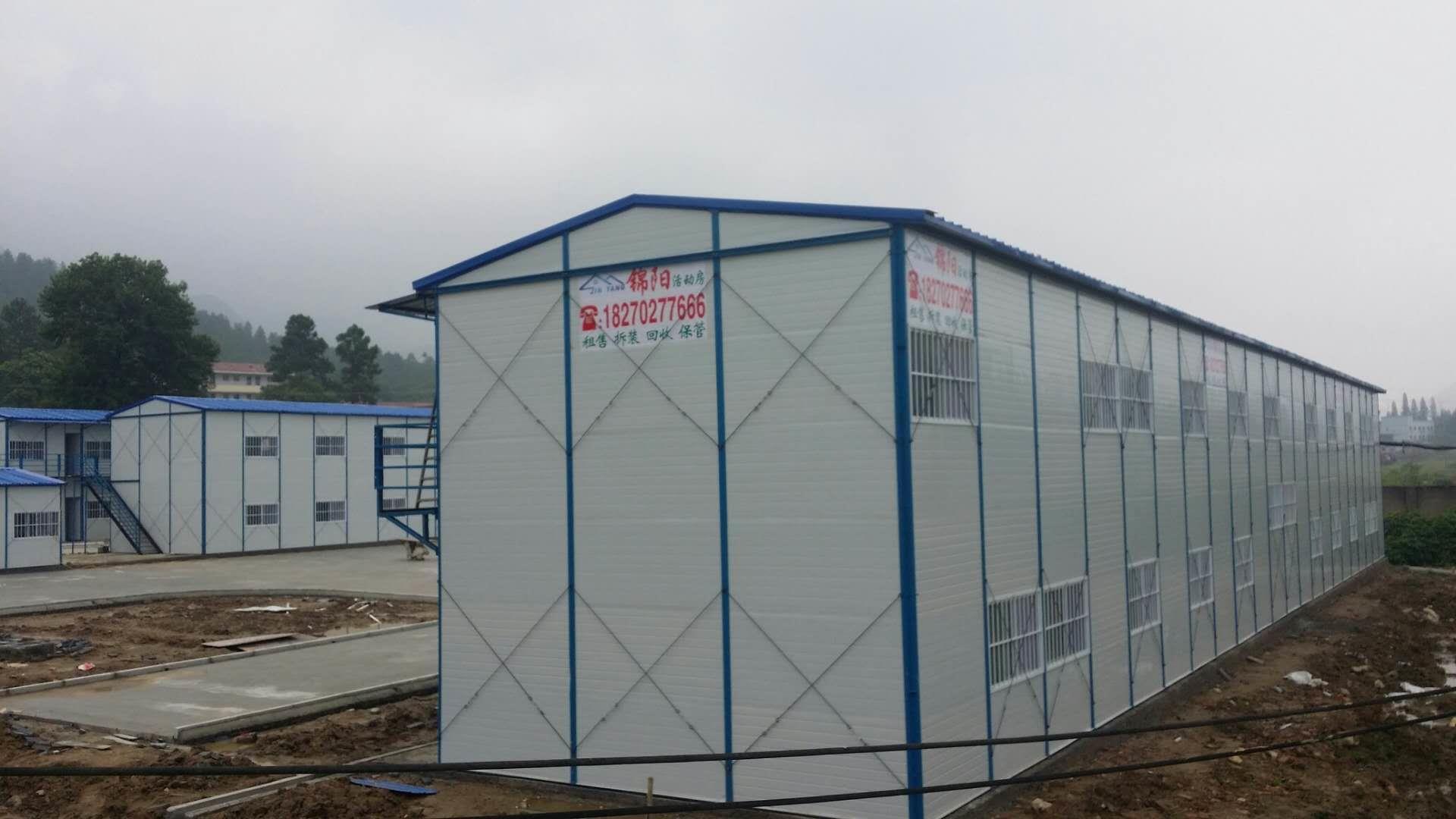 临川区活动房制造