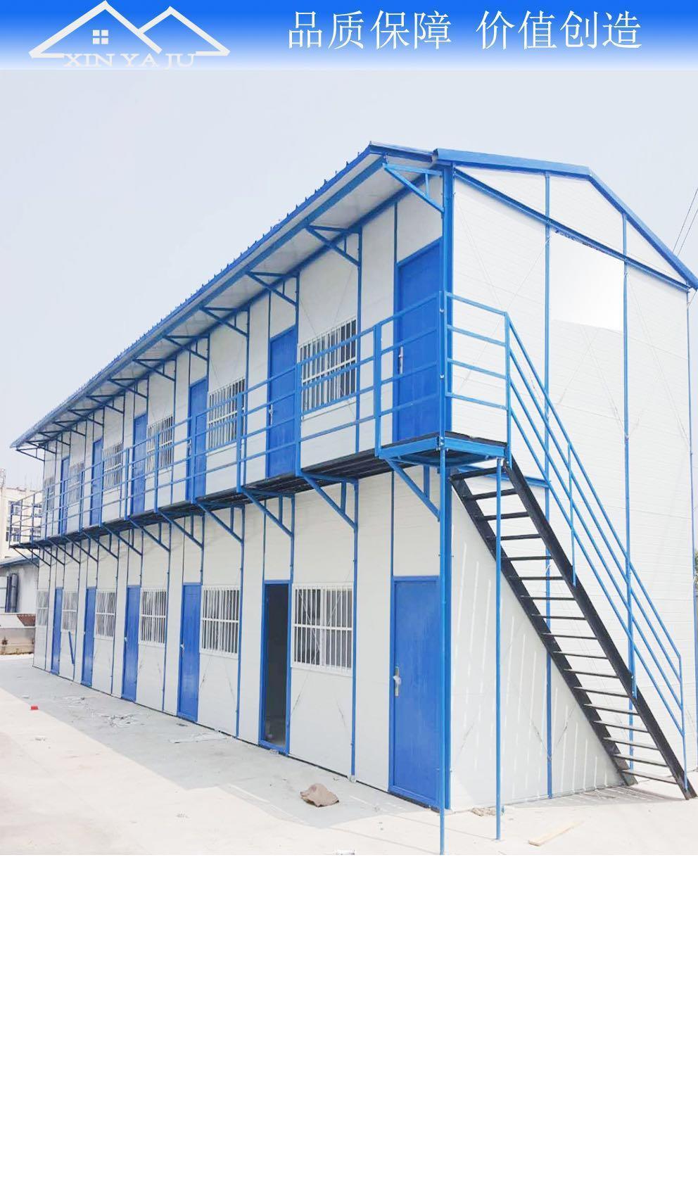 新干县活动房生产厂家