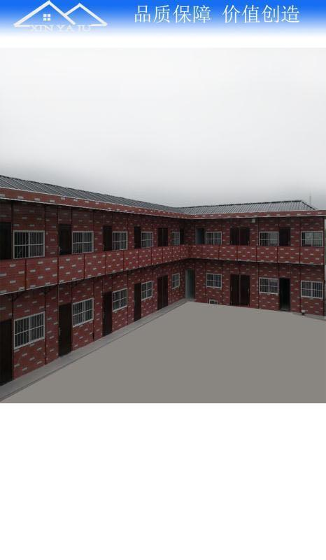新余活动房制造