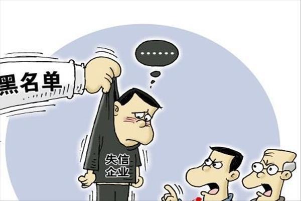 北京延庆英语培训公司转让手续