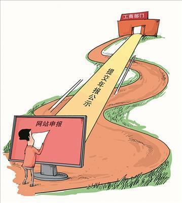 北京公司异常名录怎么解除