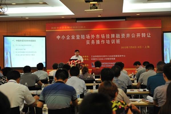 北京延庆美术培训公司转让