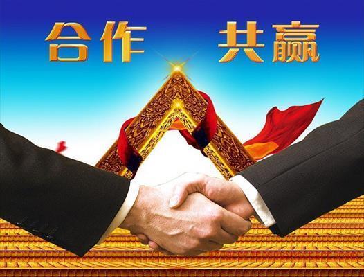 上海金融公司转让需要多长时间