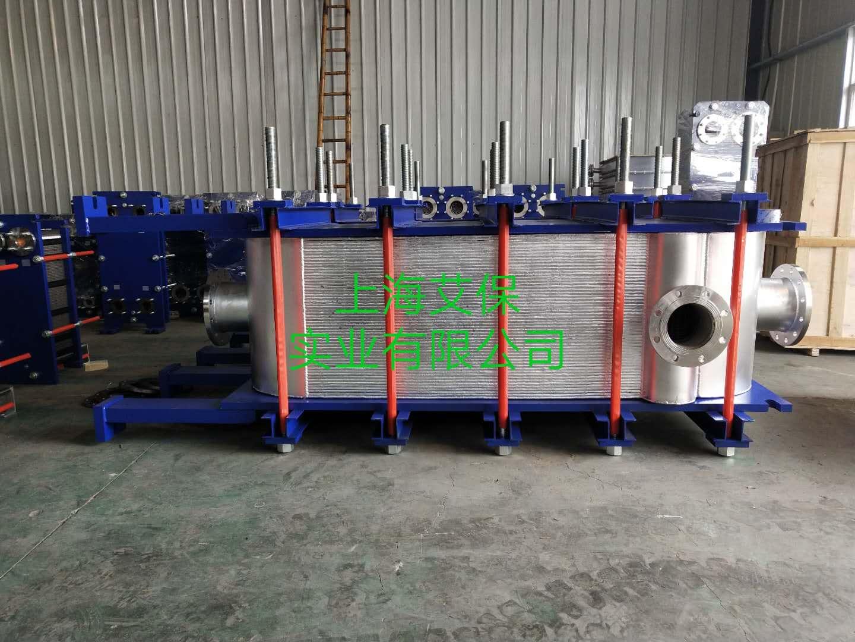 安庆全焊接板式换热器价格