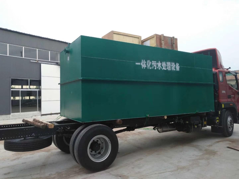 宜昌乡镇污水处理设备厂