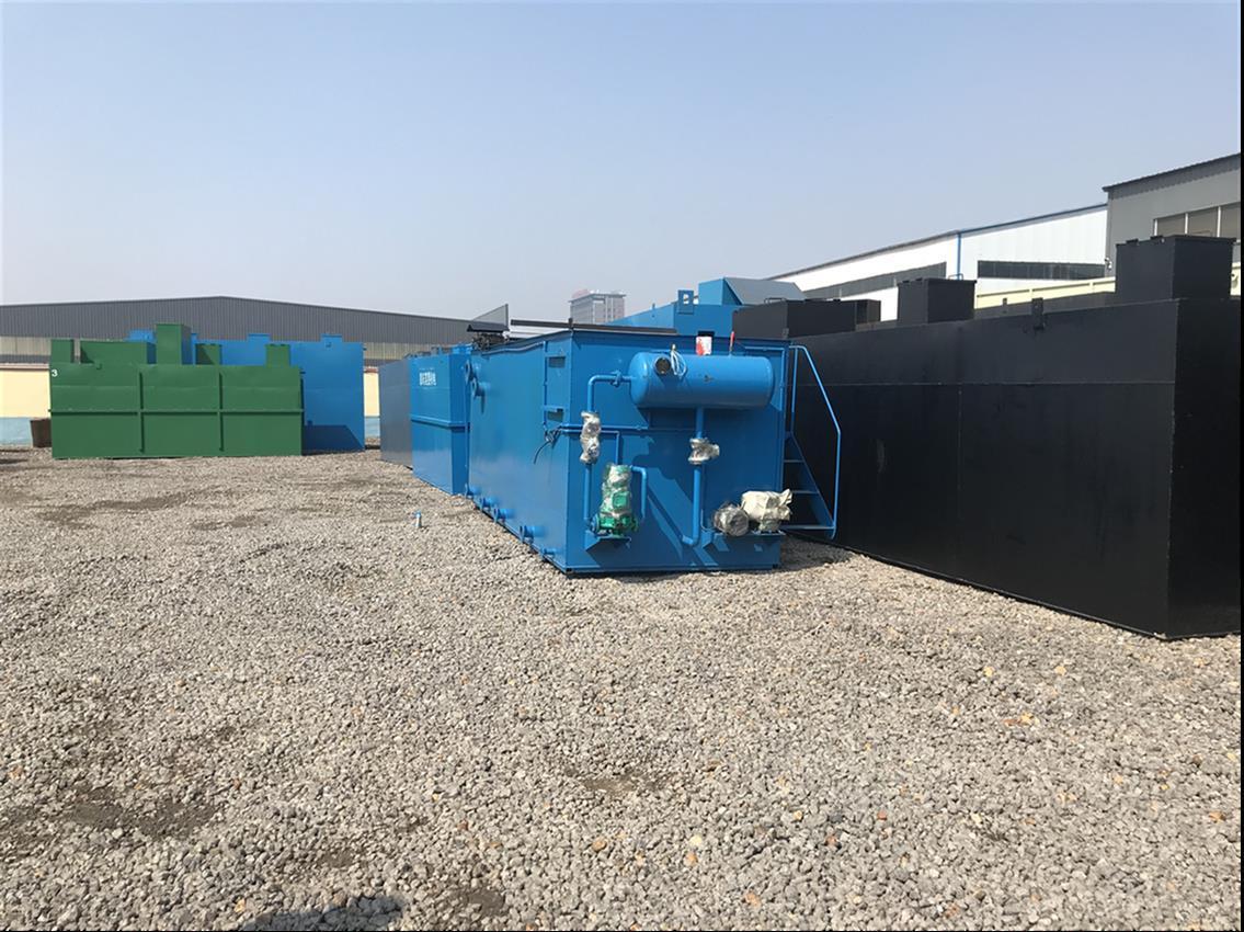 技术好的屠宰污水处理设备批发