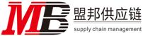 江蘇盟邦供應鏈管理有限公司
