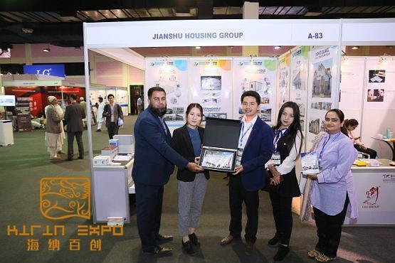 南亚国际卡拉奇建材展