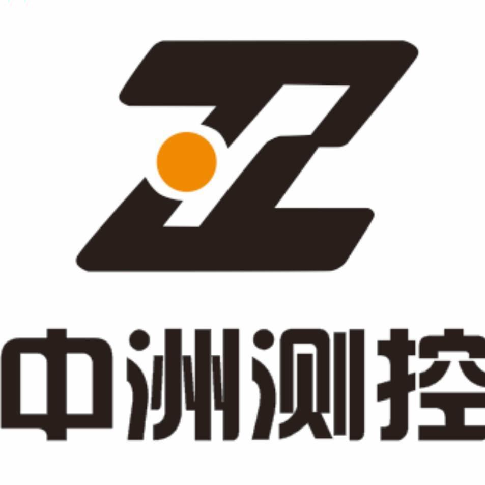 中洲測控(深圳)有限公司