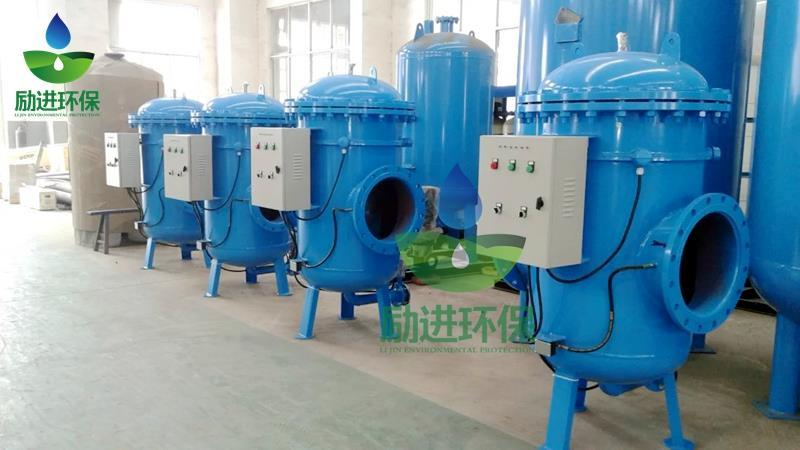 惠州物化全程综合水处理器