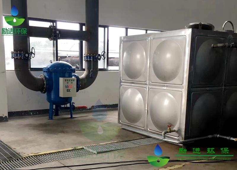 东莞角式全程综合水处理器