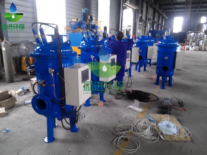 南宁物化全程综合水处理器