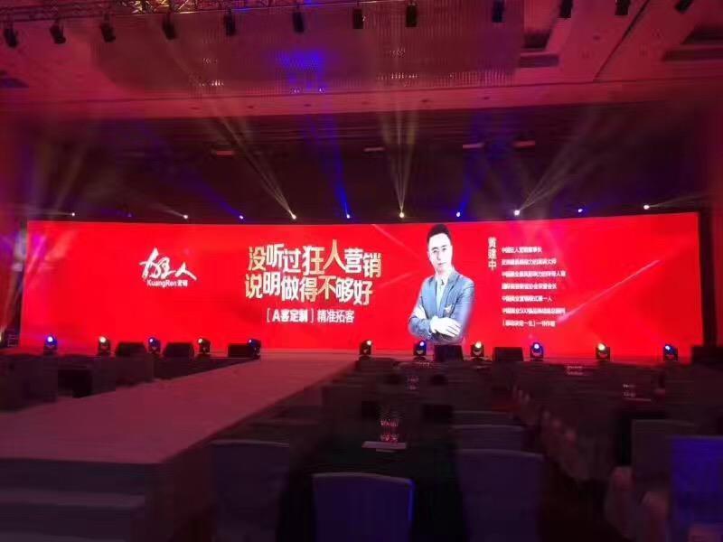 北京显示屏出租批发价格