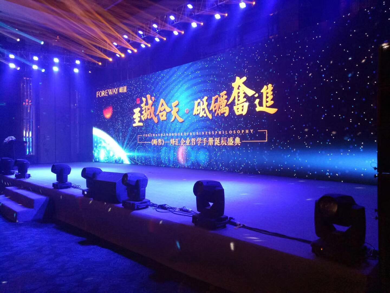 武汉LED大屏租赁价格