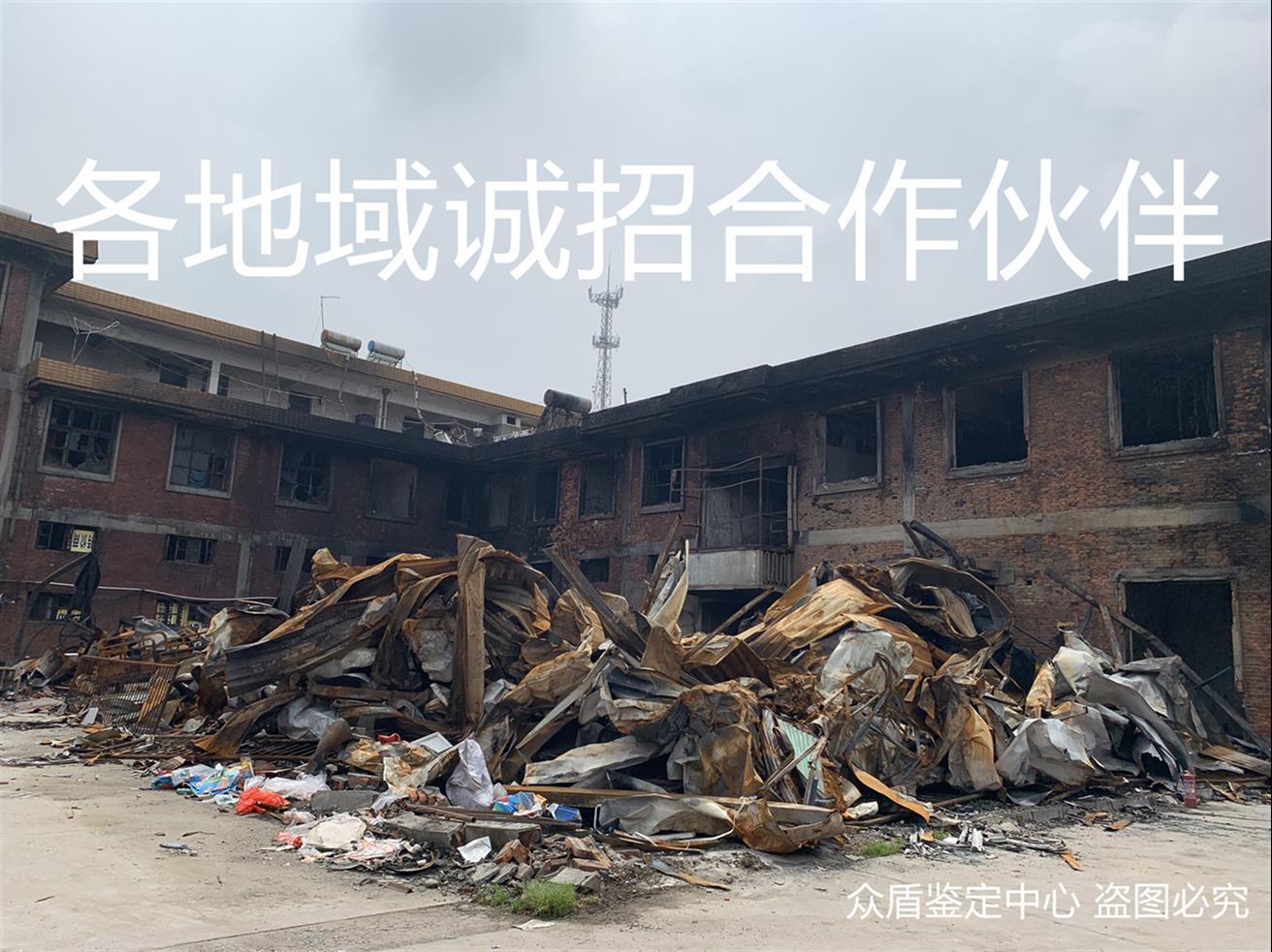 渭南华阴房屋质量检测费用