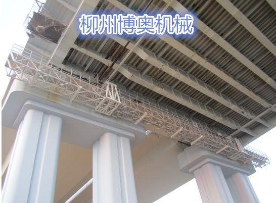桥梁上部结构施工吊篮