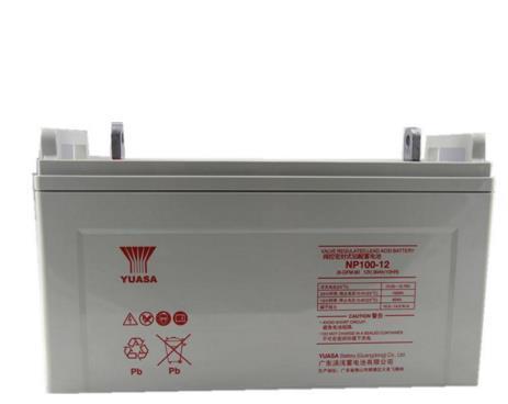 国产汤浅蓄电池供应商