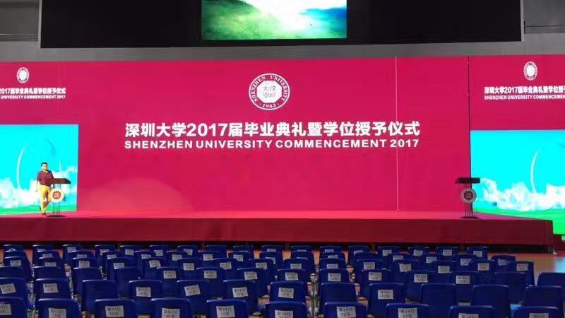 上海会议屏幕出租报价
