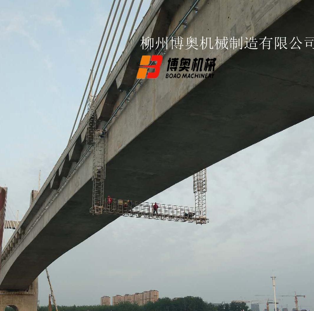 桥梁桥底检查小车
