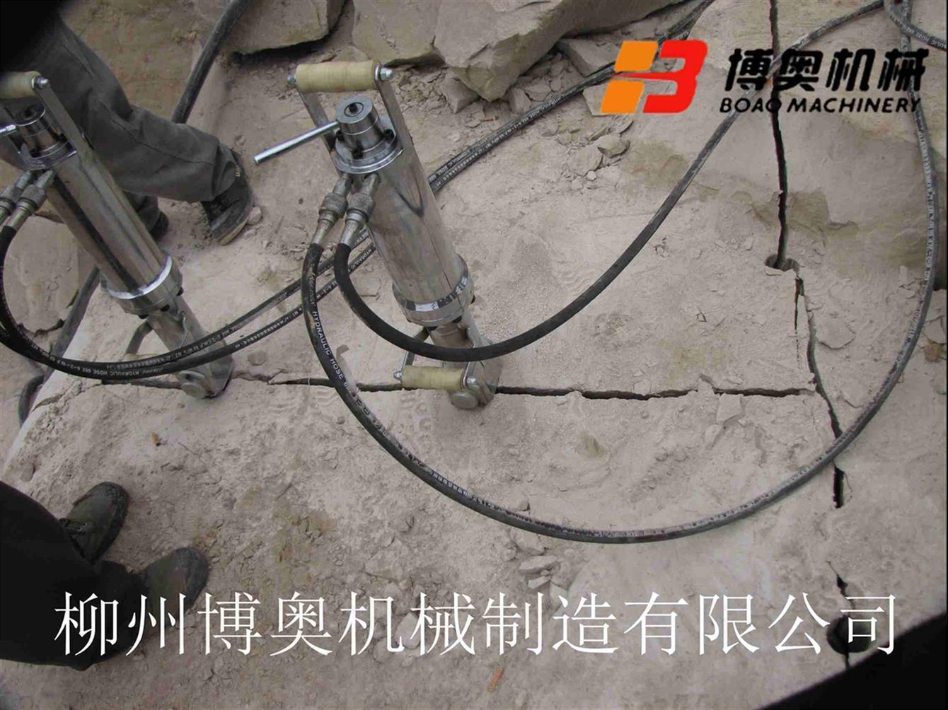 赣州液压岩石劈裂机生产