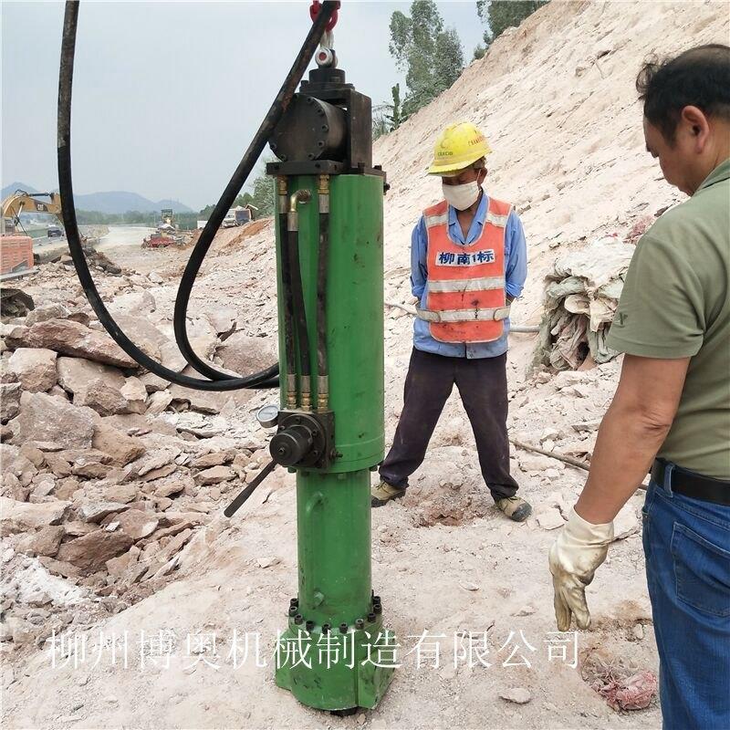 全新液压岩石劈裂机制作