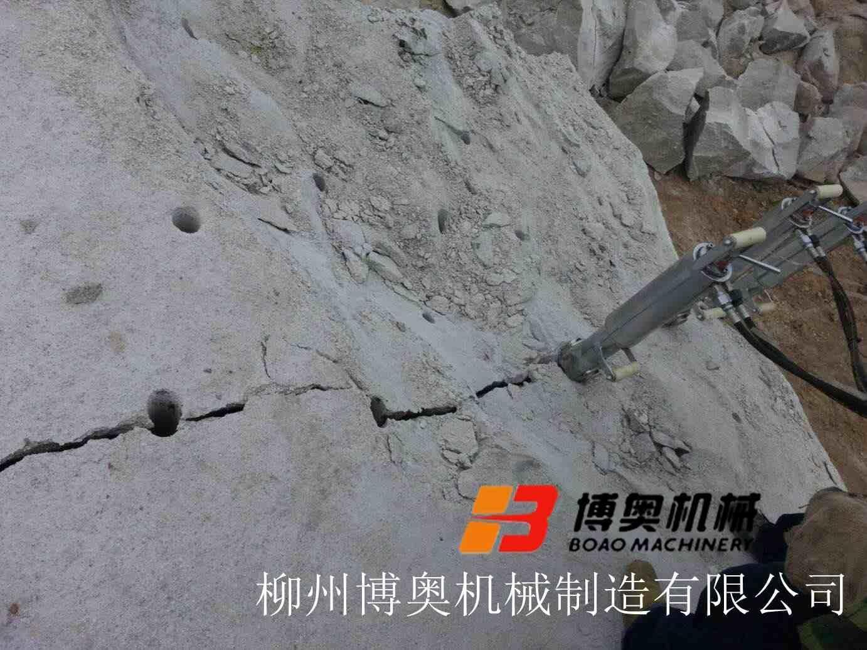 嘉兴液压岩石劈裂机加工