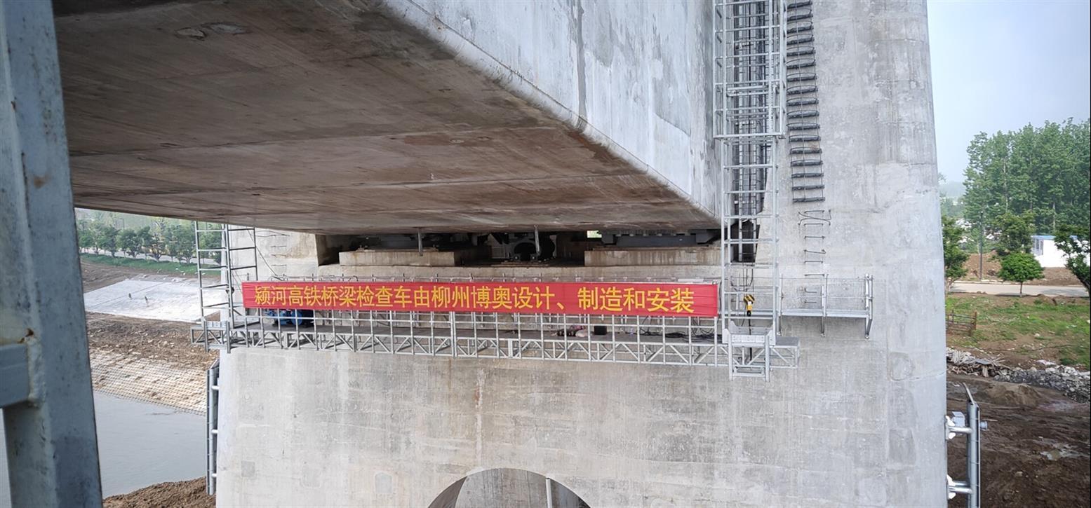 专业桥梁检测设备桥梁检查车批发