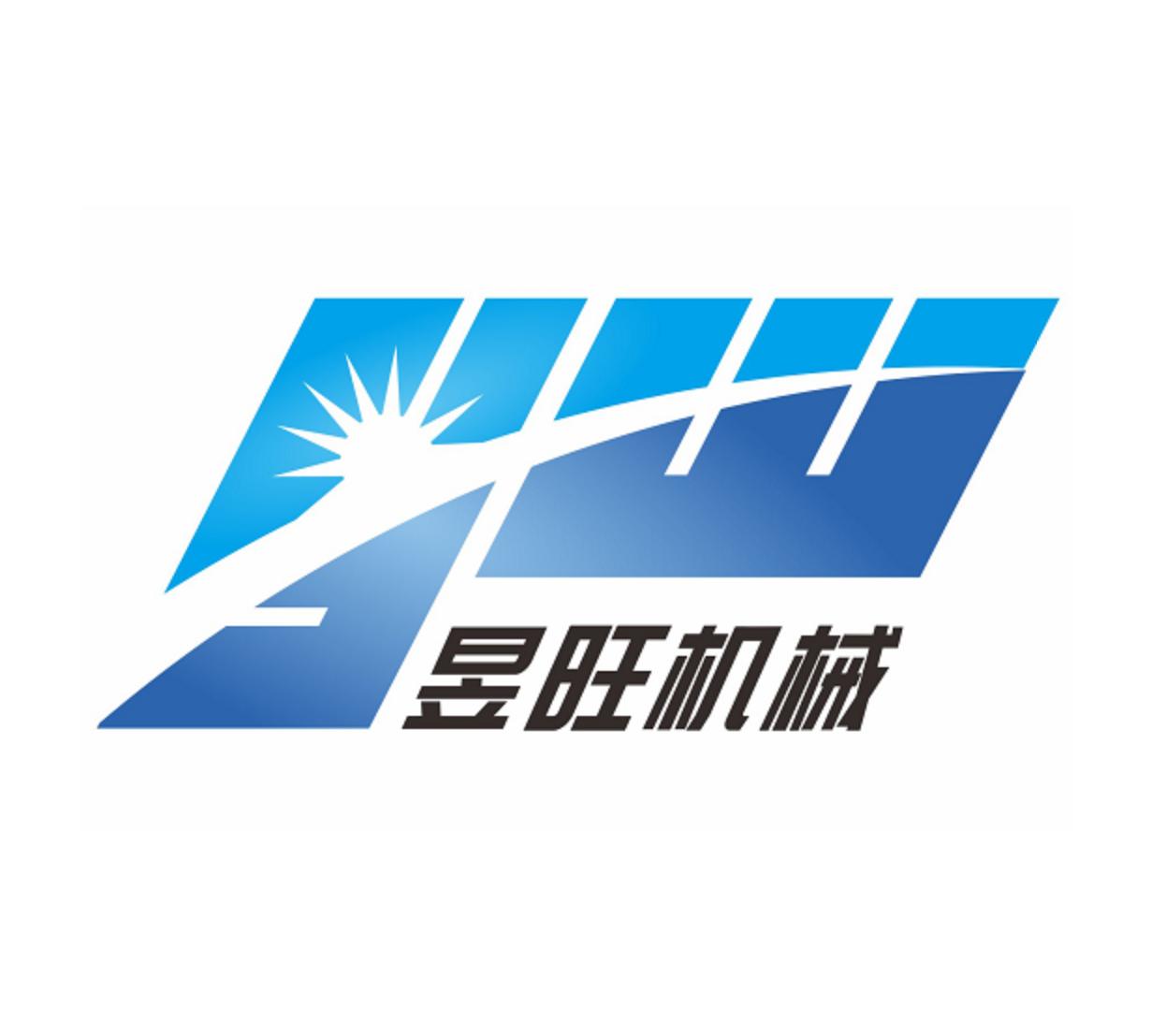 上海昱旺機械科技有限公司