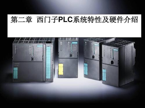 宜昌西门子PLC代理商批发