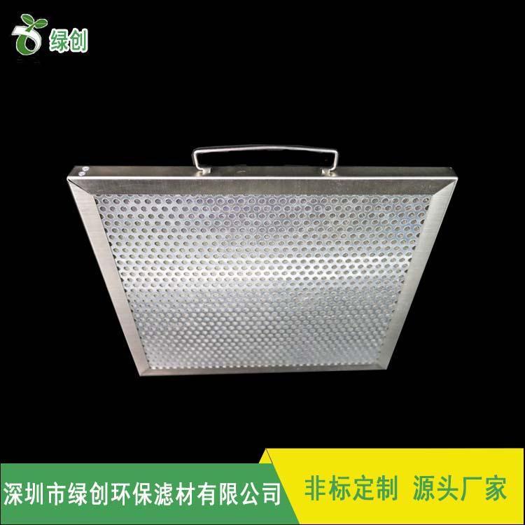 重庆带拉手金属过滤网厂商