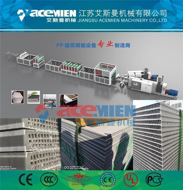 塑料中空建筑模板设备批发