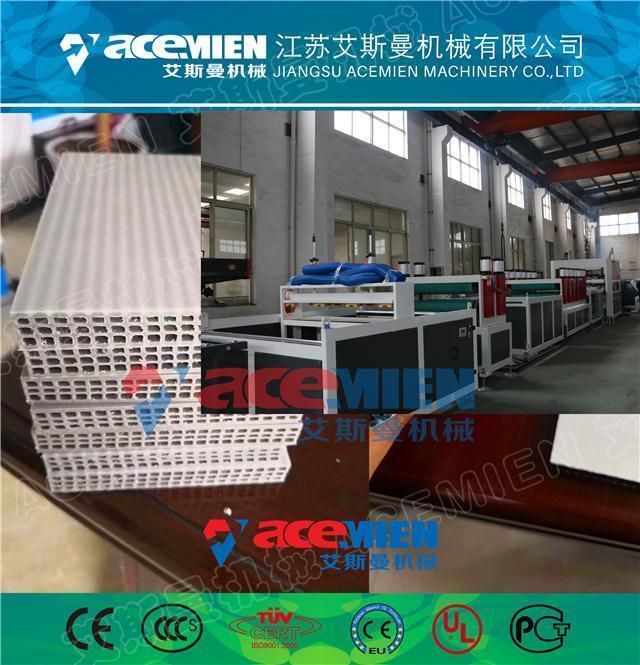 青海塑料中空建筑模板设备