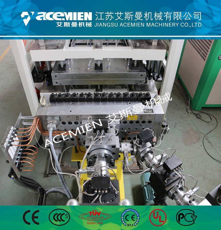 PP中空建筑模板生产线厂
