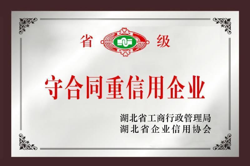 贺州养殖黑斑蛙专业合作社