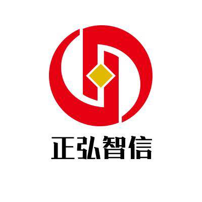 河南正弘智信機械設備有限公司