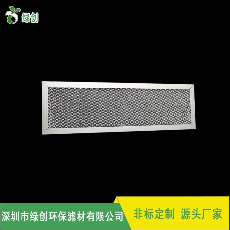 郑州活性炭过滤网定制
