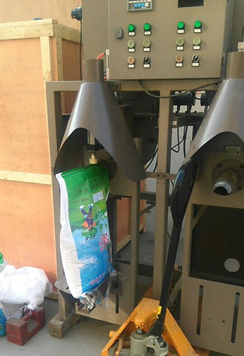 食品自动包装机生产商